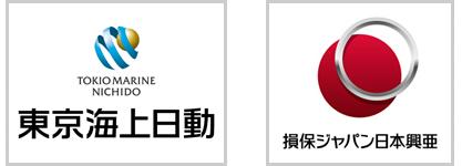 TOKIO MARINE NICHIDO 東京海上日動 損保ジャパン日本興亜
